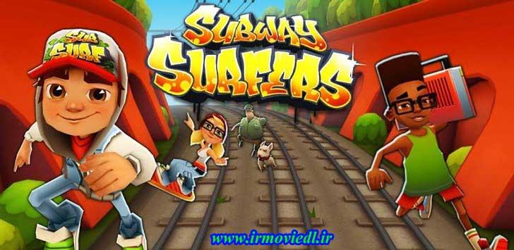 دانلود بازی Subway Surf v2.14.0 برای اندروید